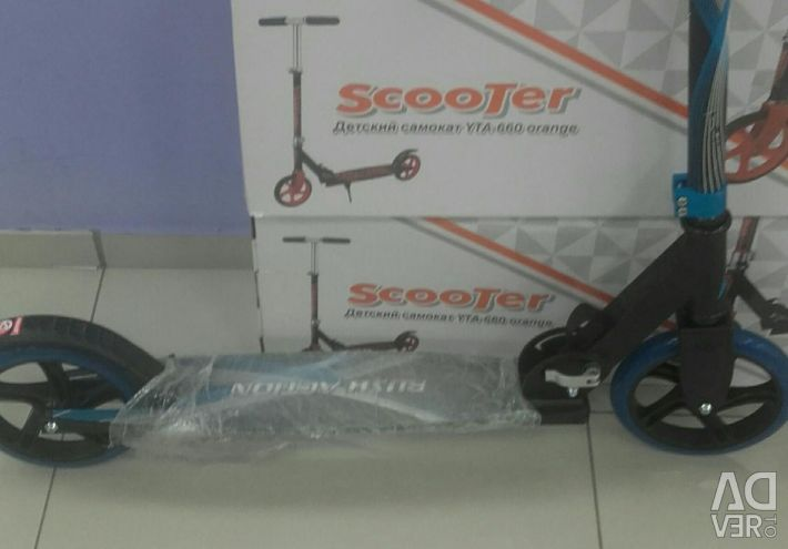 HT02-205 scooter
