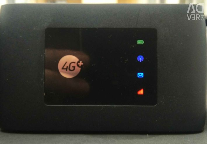 Compact router for sale