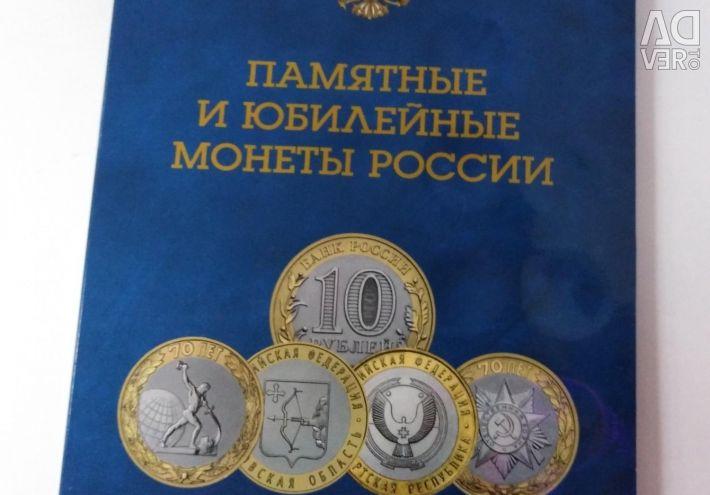Δίσκο τραπεζογραμματίων για τα κέρματα