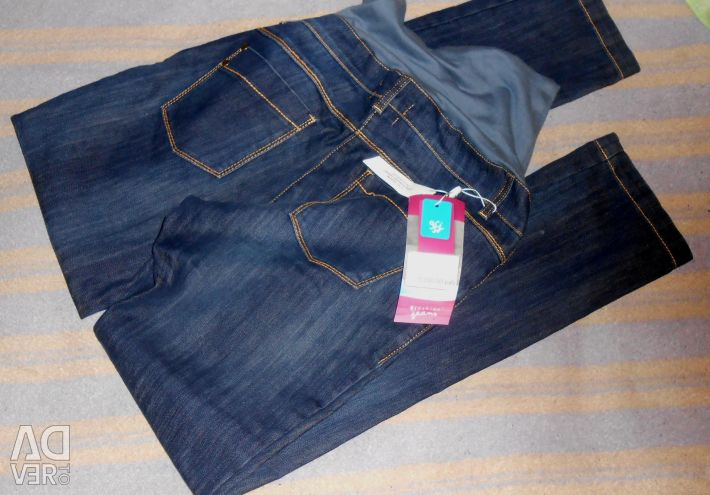 Jeans for pregnant women. New