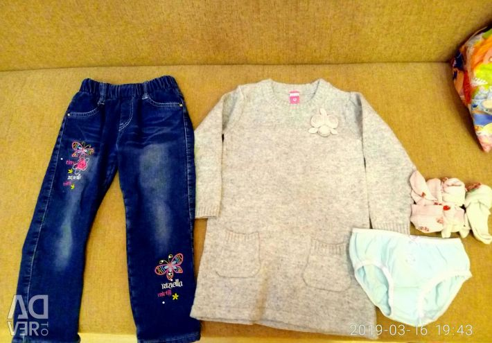 Clothing for girls dress, jeans