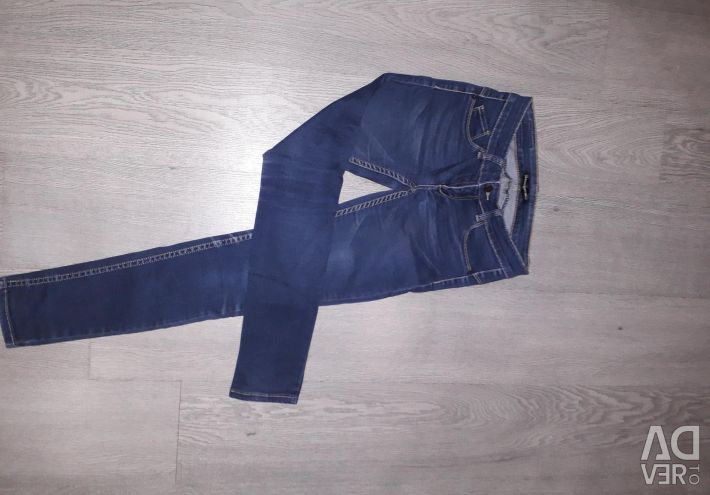 I will sell jeans for women