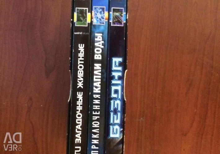 Bilişsel filmler ile DVD hediye seti
