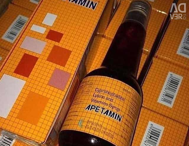 Weight Gain Apetamin syrup 200ml