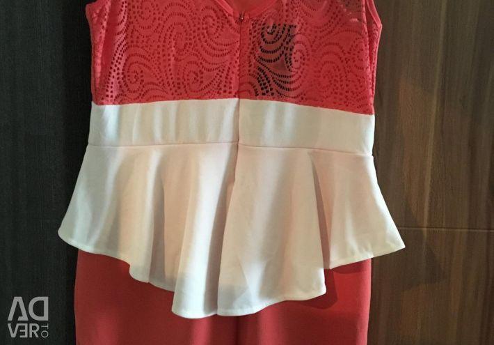 Noua rochie elegantă