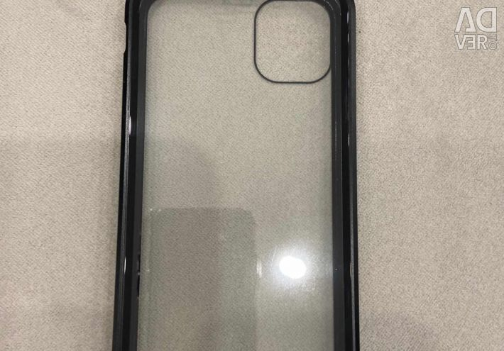 Magnetic case (iPhone 11)