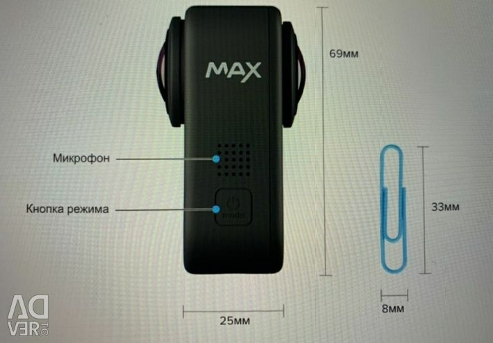 GoPro Max Aksiyon Kamerası (CHDHZ-201)