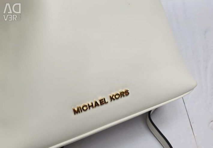 MICHAEL KORS 5/16 - Backpack for women