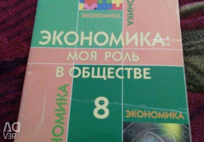 Economie educațională 8 cl