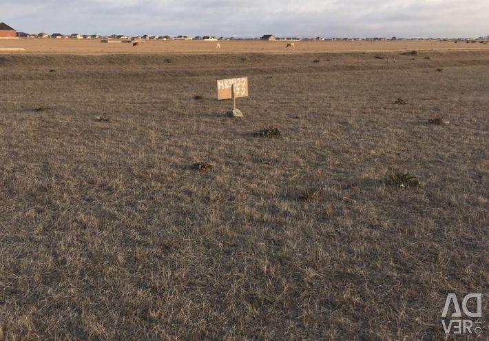 Plot, 6 hundred., Agricultural (SNT or DNP)