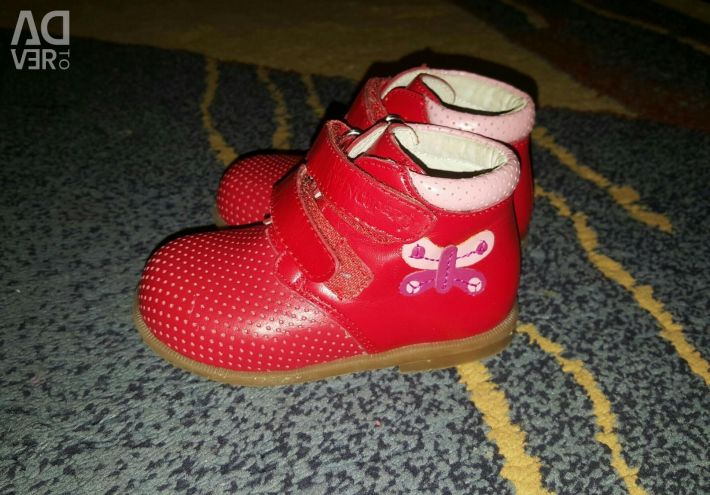 Children's shoes 20 rr