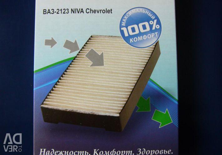 Фильтр салона воздушный - обычный. NIVA Chevrolet.