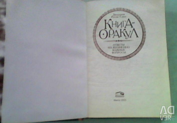 Cunoasterea Fortunei Cartea Oracle.