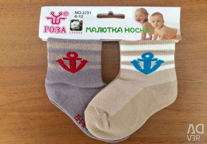 Socks for children new in the package