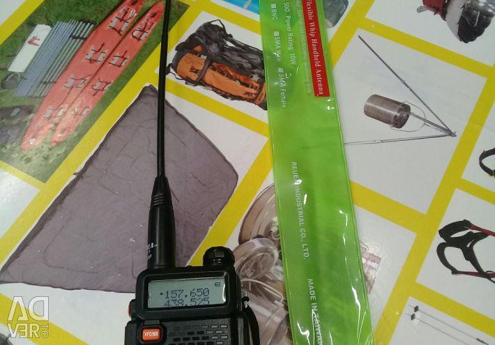 NAGOYA antenna - 771