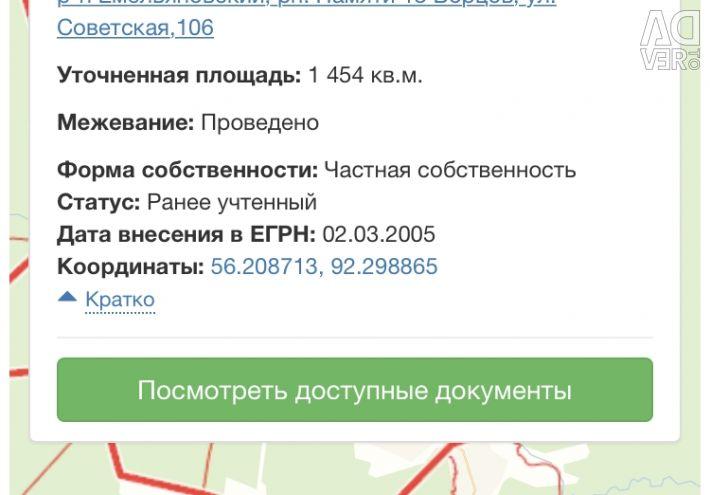 Land, 15 hundred., Settlement (IZHS)