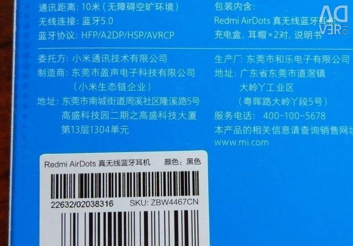 Xiaomi Redmi AirDots free shipping.