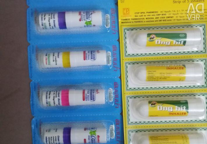 Vietnamese cosmetics in stock