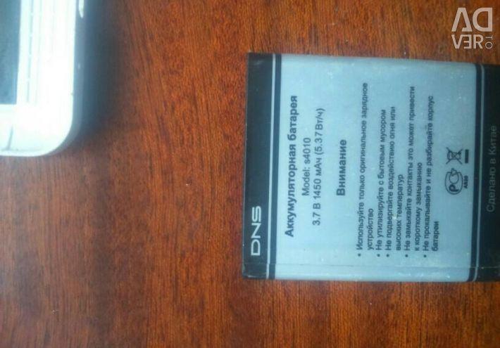 DNS smartphone s4010