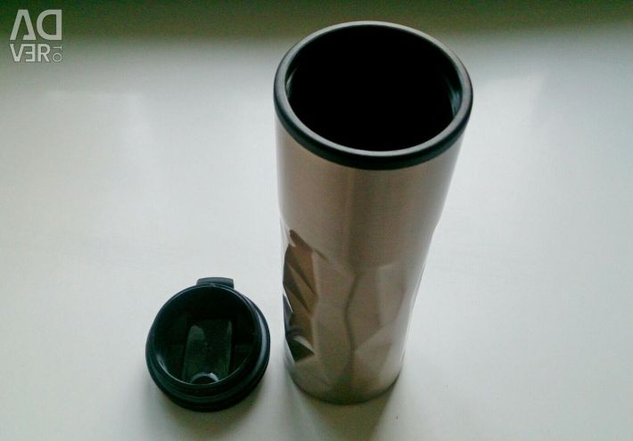 THERMOS THERMAL CIRCLE 450 ml.