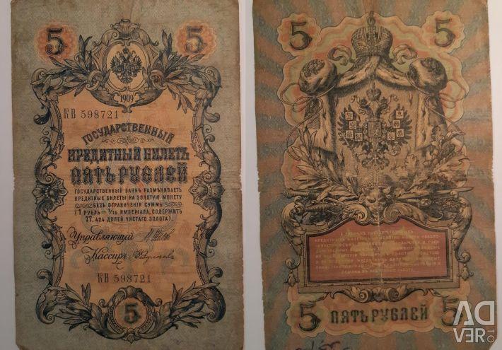 Banknotes, Bonds