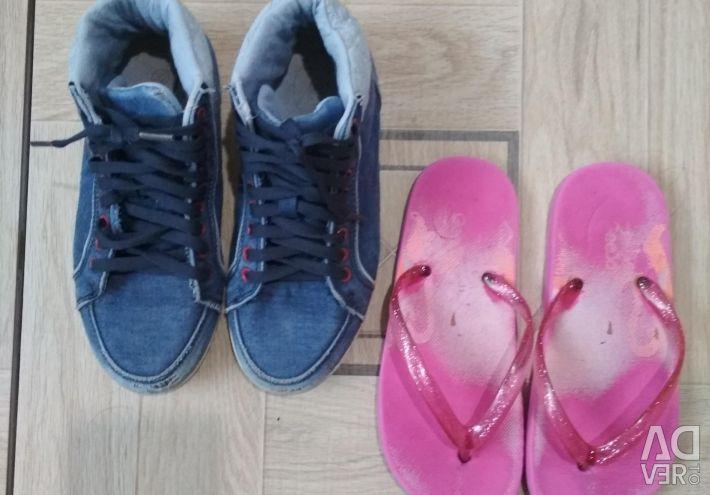 Footwear for children