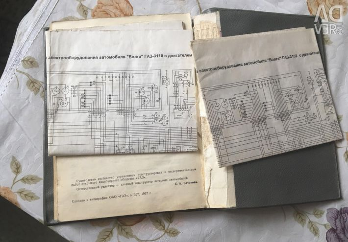 The book on the operation of the Volga 3110
