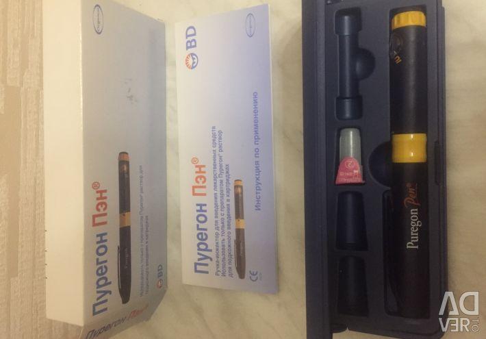 Pen injector pen Purigon