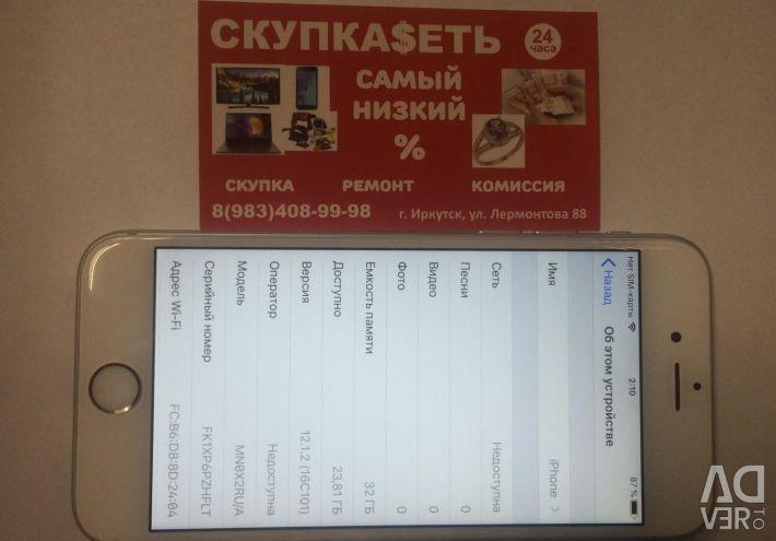 Iphone 6s 32 phone