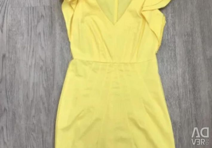 The dress is yellow.
