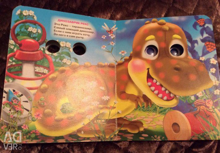 Книжка с забавными стишками для детей