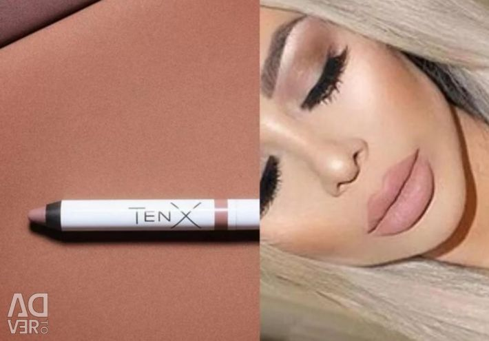 New Tenx Matte Lipstick (Tone 17) Nude