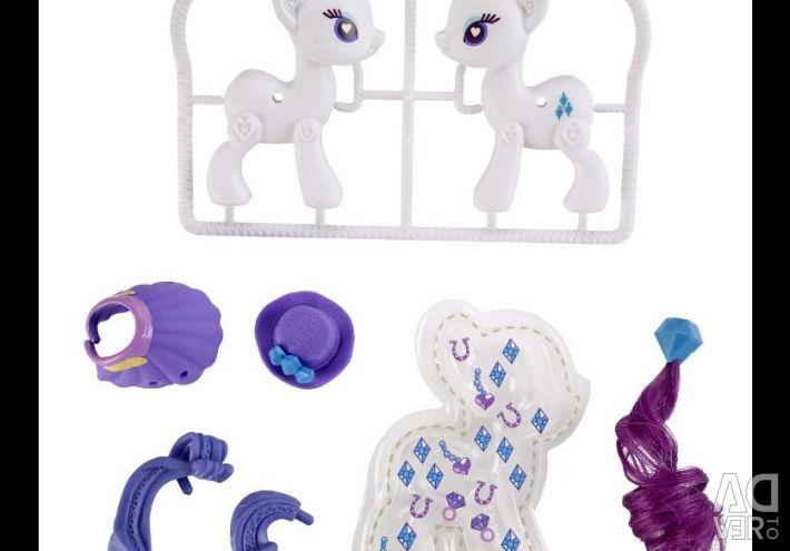 My Little Pony - Rarity 738