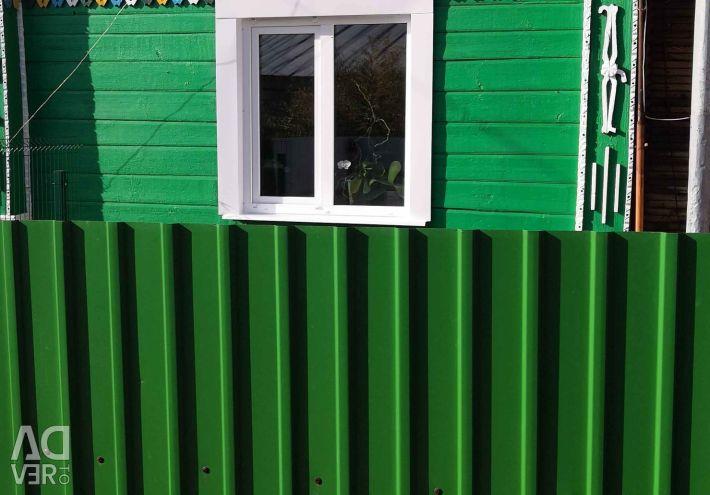 Diagnosticarea ferestrelor și ușilor PVC