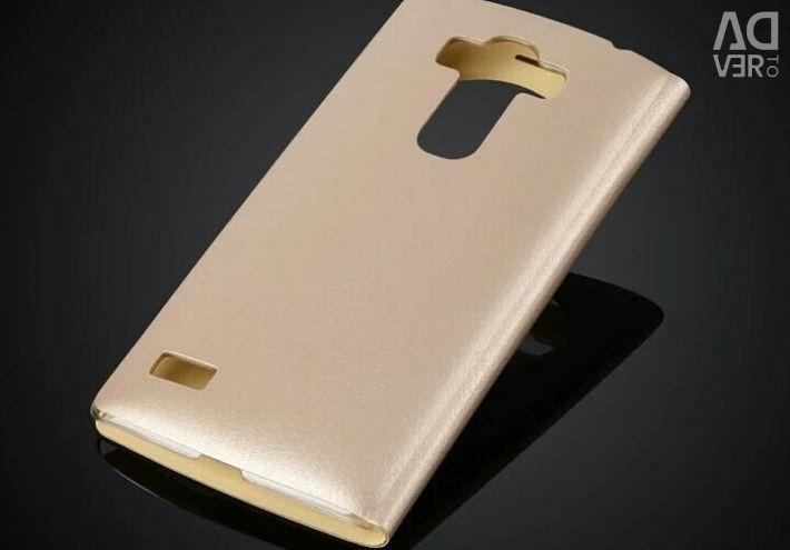 Caz pentru LG G4S / G4 beat / G4S 5.2