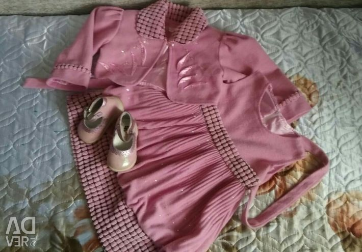 Dress + balero