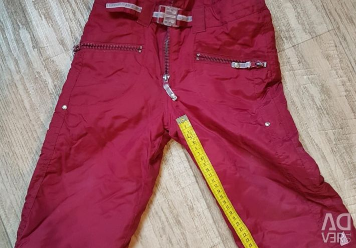 Winter trousers 92 size