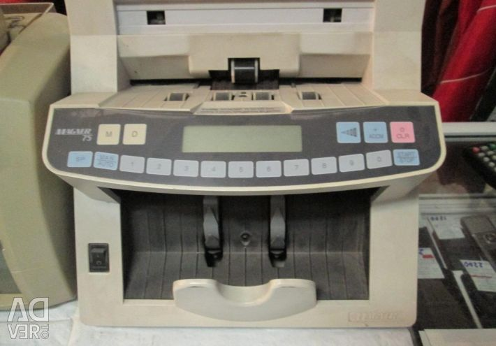 Calculating Machines - detector