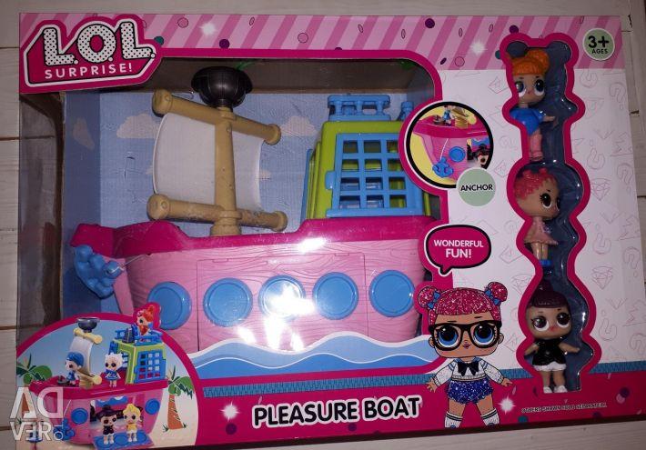 LOL πλοίο με κούκλες.