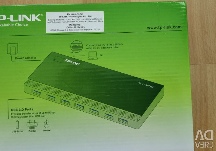 USB Hub TP-LINK UH700
