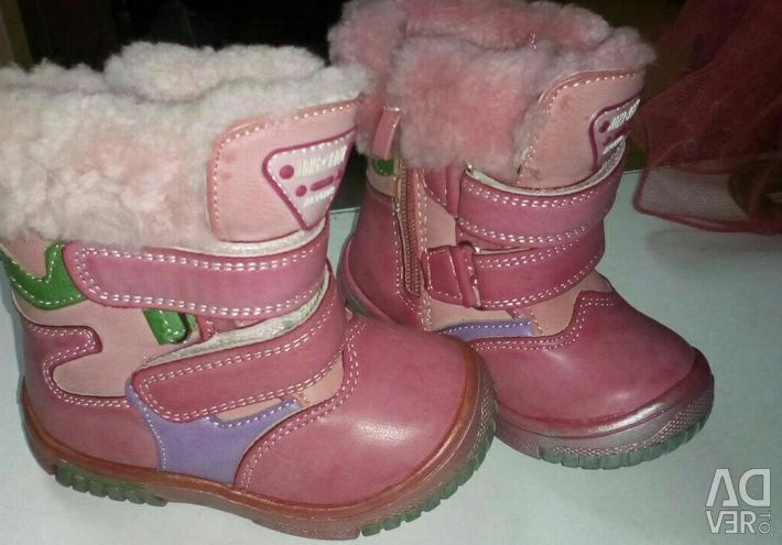 New winter boots for children, natural