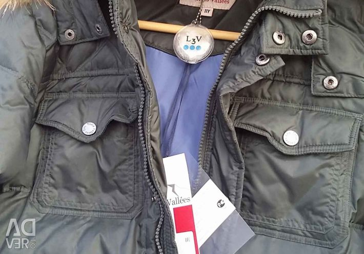 Down Jacket Les Trois Vallees νέα Γαλλία ΕΜΠΟΡΙΟ