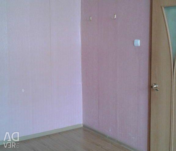 Daire, ücretsiz düzen, 22.9 m²