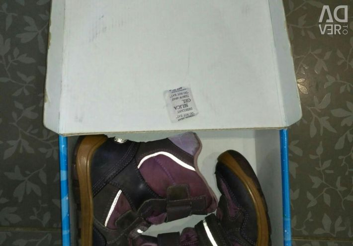 Winter boots Kapika, 31 size