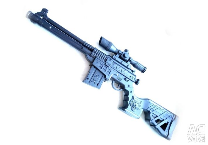 Дитяче рушницю Airsoft Gun NO.5866A
