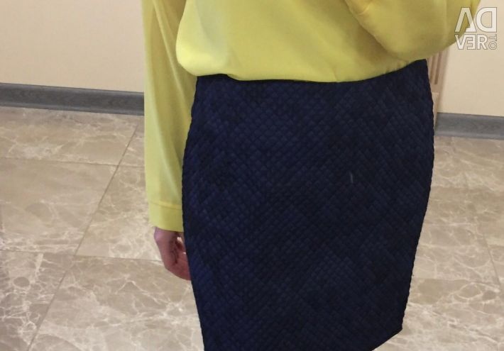 Skirt of Cyrus Plate