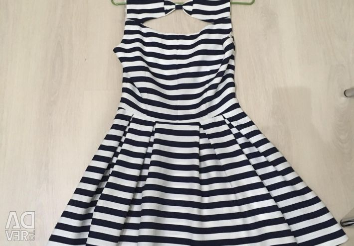 Dress from Kira Plastinina