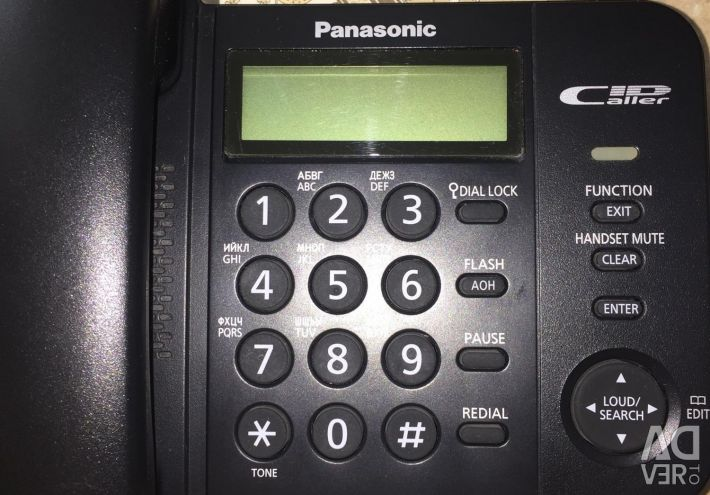 Panasonic phone