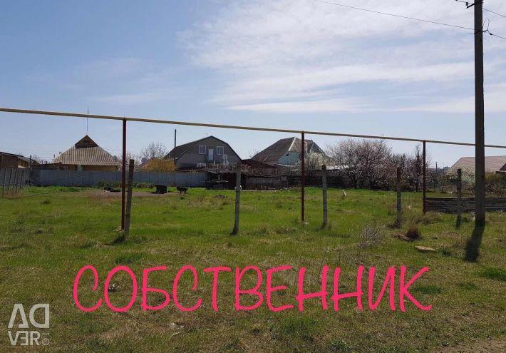 Land in the Crimea