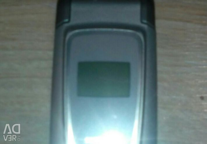 Phone rarity siemens